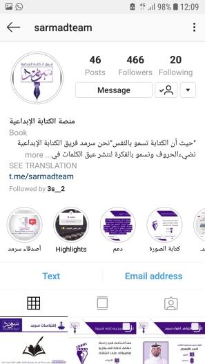 Screenshot_20190403-120913_Instagram.jpg